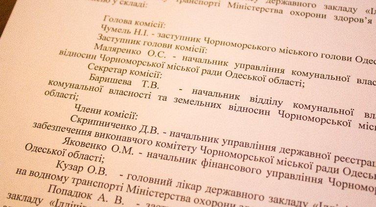 Оптимизация системы здравоохранения в Черноморске: первый шаг сделан, фото-2