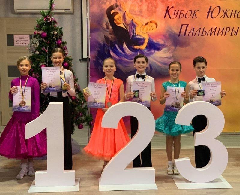 Танцоры черноморского «Созвездия» стали обладателями Кубка Южной Пальмиры , фото-4