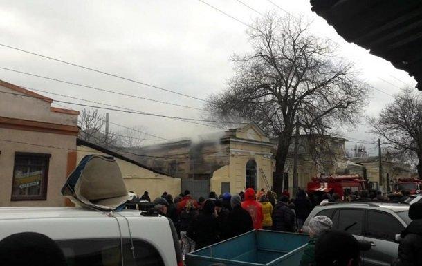 Пожар в Одесском зоопарке, фото-3