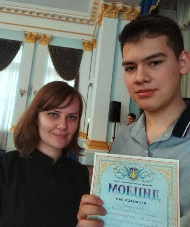 Черноморский «Гимназист года» стал победителем Всеукраинской Интернет-олимпиады по географии , фото-1