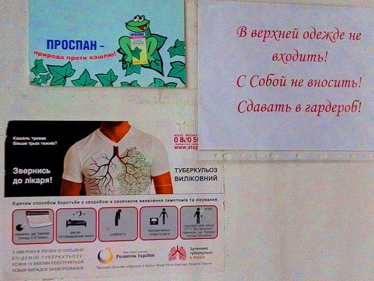 ДТП, криминальные травмы и вирусные инфекции: статистика обращений к медикам Черноморска в первую неделю января, фото-5