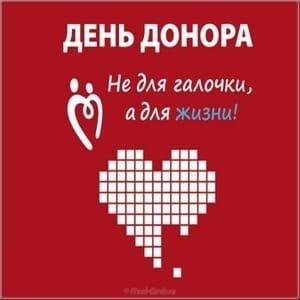 «Не для галочки, а для жизни»: медики Черноморска обратилась с письмом к предприятиям города, фото-1
