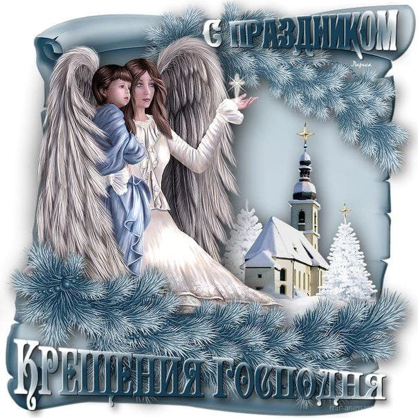 19 января – Крещение Господне, фото-1