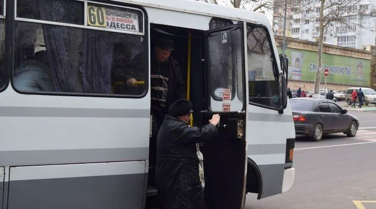 Как реагировать пенсионерам Черноморска на хамство водителей бесплатных рейсов? , фото-3