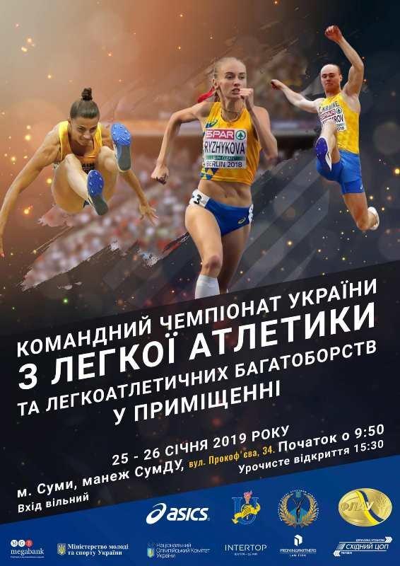 Легкоатлеты Черноморска, как всегда, на высоте! (фото, видео), фото-6