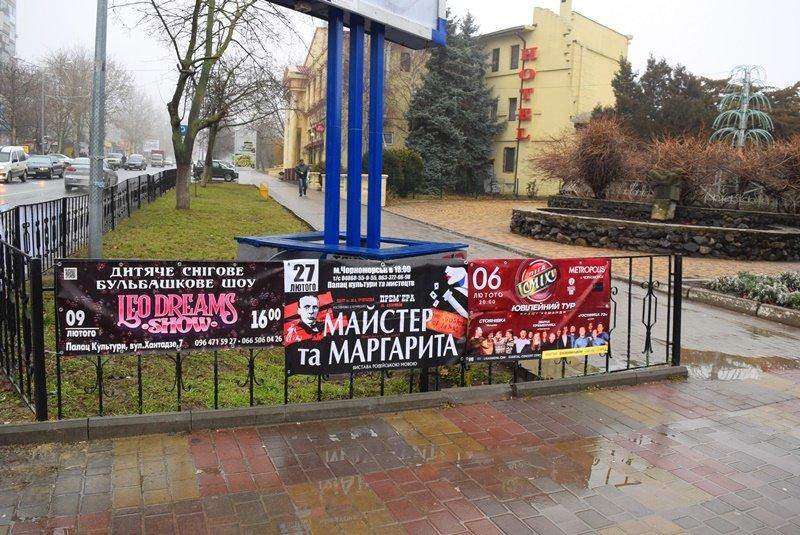 «Любовь сильнее смерти»: в Черноморске покажут спектакль по мистическому роману  «Мастер и Маргарита», фото-1