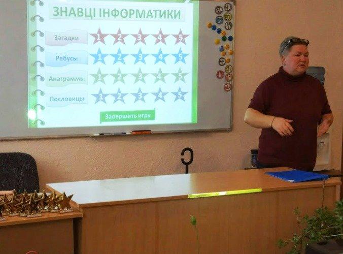 В Черноморске прошёл конкурс «Знатоки информатики», фото-1