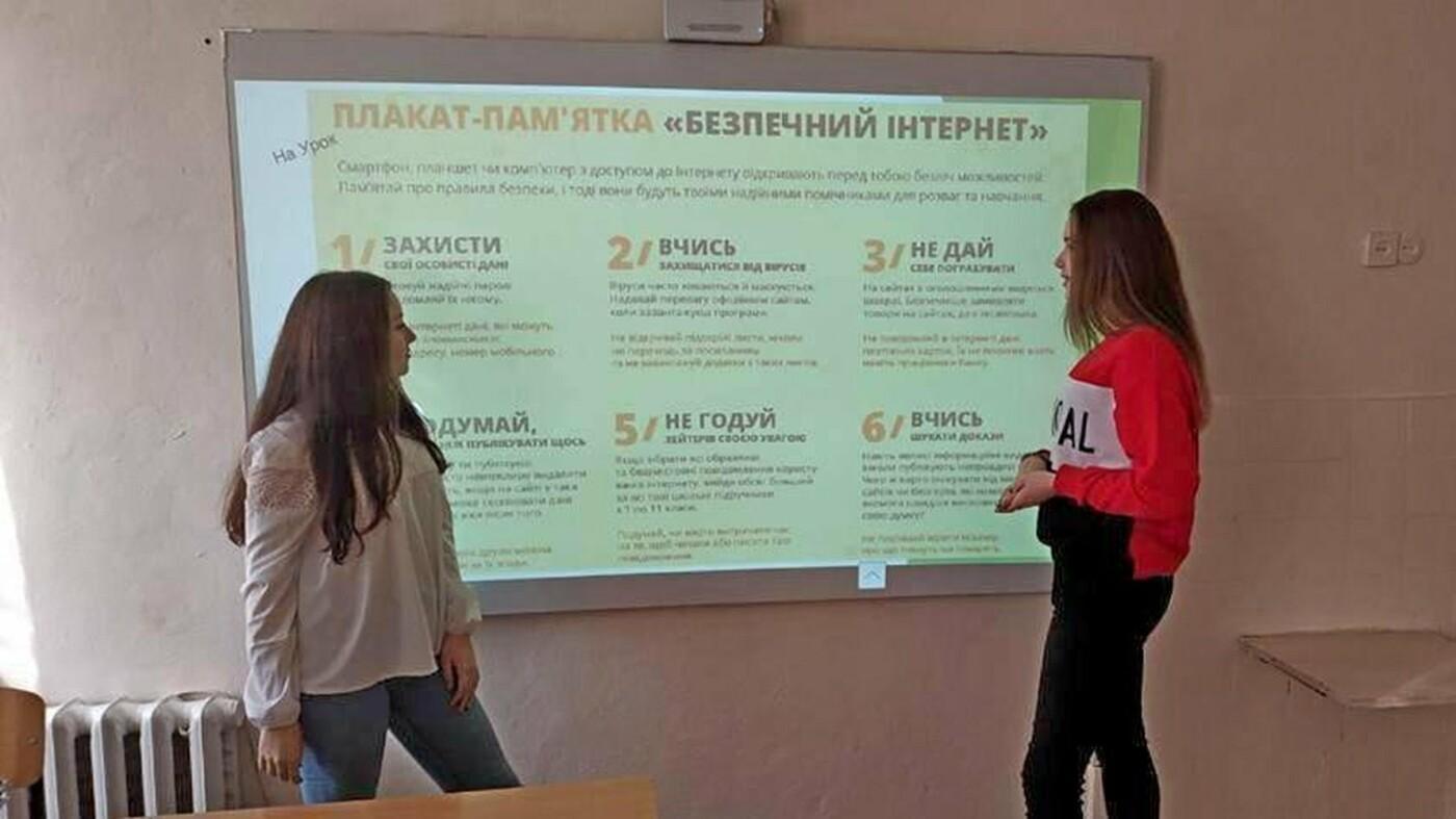 День безопасного интернета: со школьниками Одесской области обсудили «кибербуллинг», фото-1