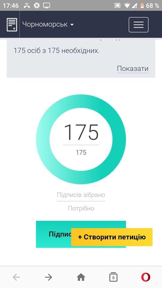 В Черноморске собрано необходимое количество голосов для строительства безбарьерного пляжа. Что дальше?, фото-1