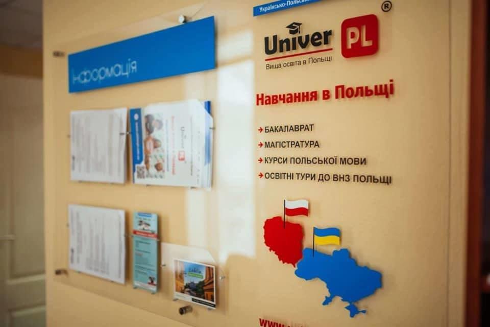 Куда пойти учиться? Черноморским абитуриентам дает ответ Украинско-польский Центр образования , фото-3