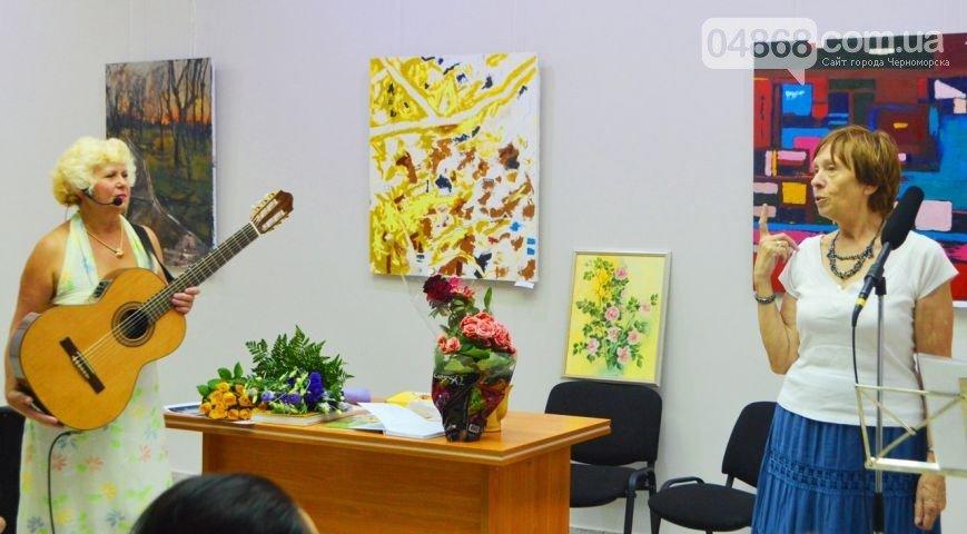 Бард Светлана Полинина подарит черноморцам частицу своей любви в День влюбленных , фото-1