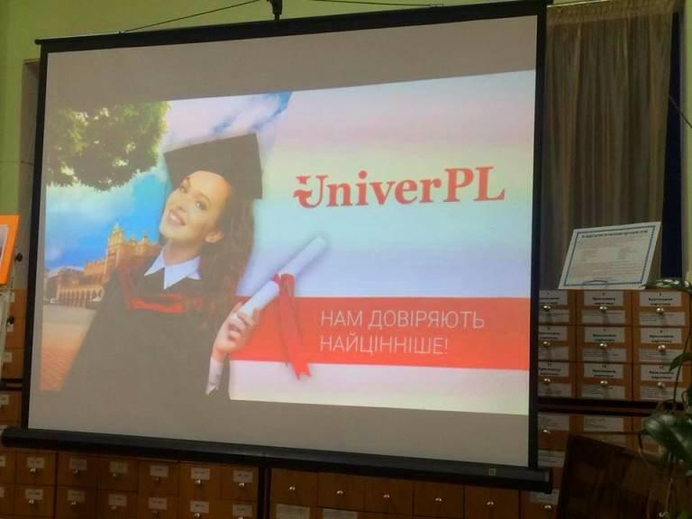 В Черноморске презентовали польские ВУЗы , фото-1