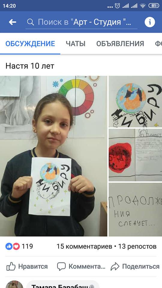 Юные художники Черноморска рисовали… книги!, фото-1