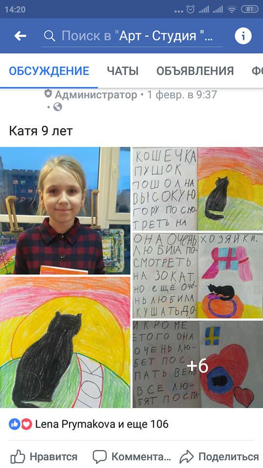 Юные художники Черноморска рисовали… книги!, фото-2