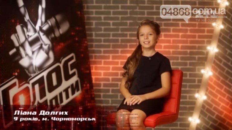 «Великолепная семёрка»: 7 талантливых юных жителей Черноморска станут обладателями стипендии областного совета, фото-5