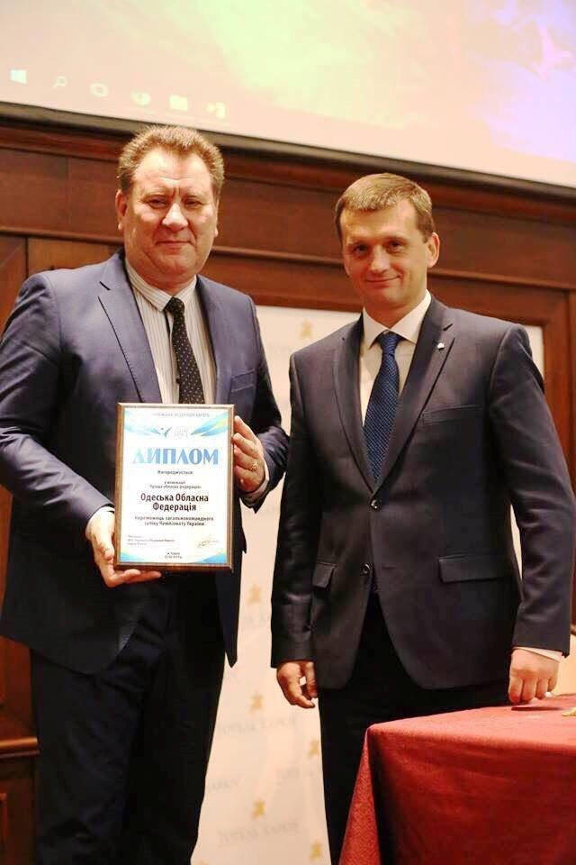 Черноморский клуб «Катана» признан лучшим спортивным клубом в Украине! , фото-3