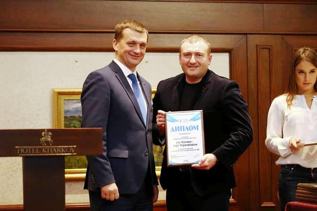 Черноморский клуб «Катана» признан лучшим спортивным клубом в Украине! , фото-4
