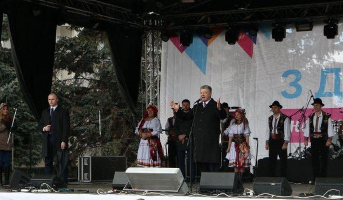 Визит Порошенко в Одессу состоялся, фото-2