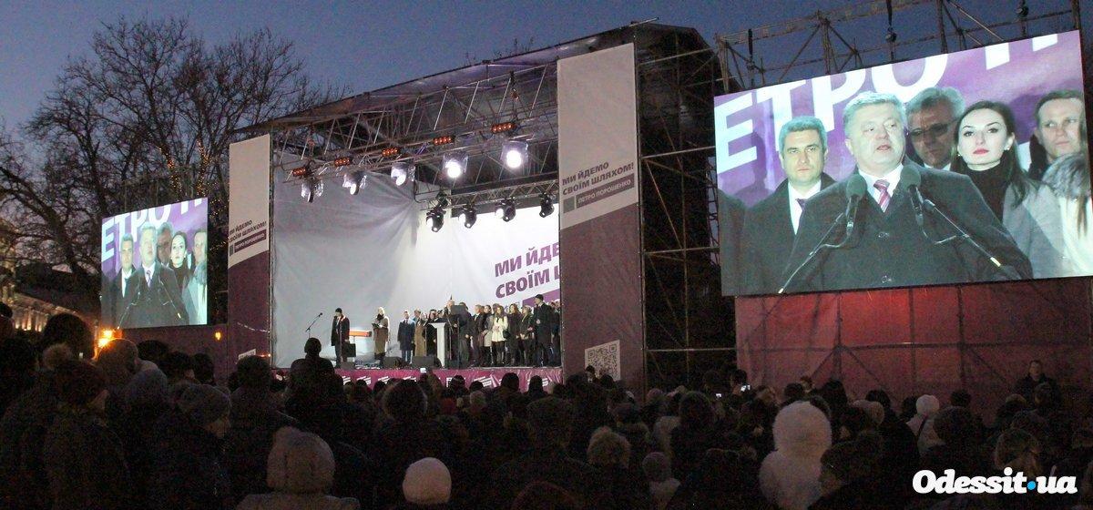 Визит Порошенко в Одессу состоялся, фото-4