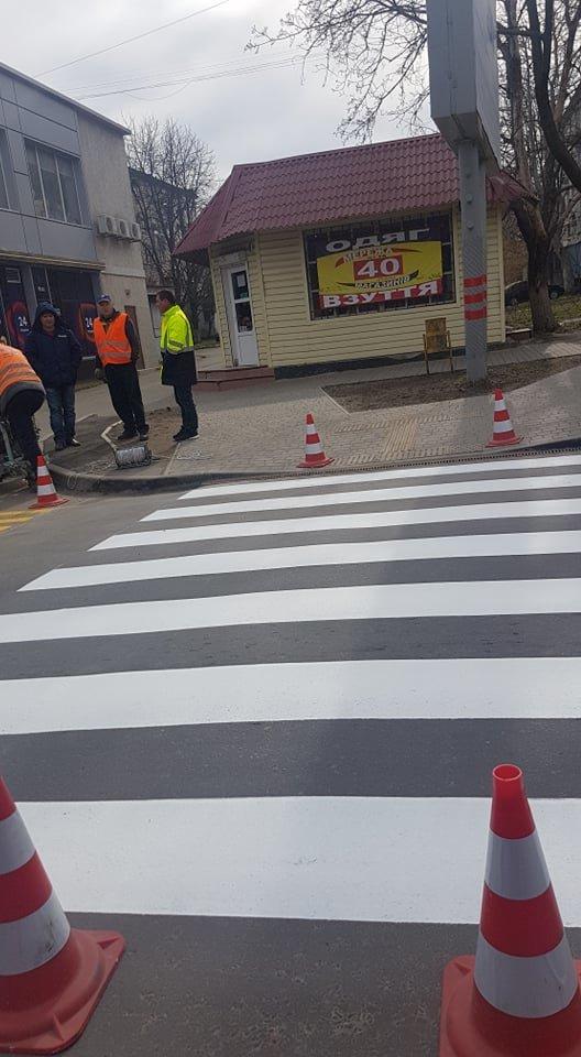 На дороге Черноморска оживляют многострадальную «зебру», фото-1