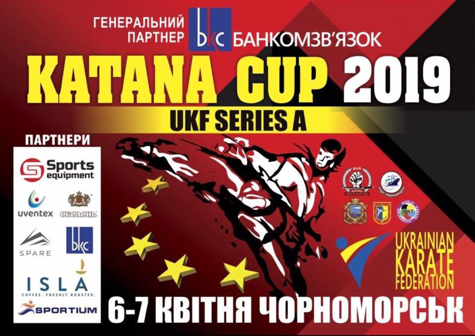 В Черноморске пройдет Международный турнир «Katana Cup 2019» , фото-1