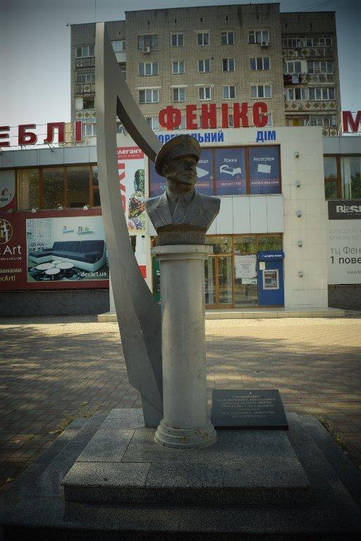 Этот день в истории Черноморска: 115 лет назад родился Алексей Данченко, фото-11