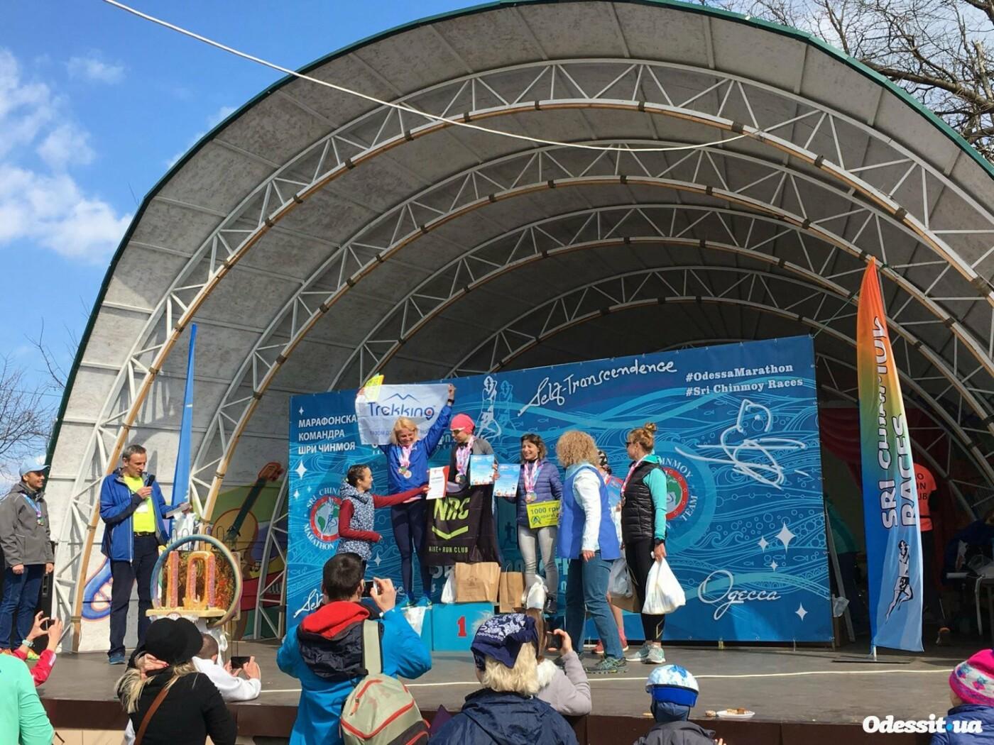 В парке Шевченко состоялся Международный марафон «Самопревосхождение» (фото), фото-4
