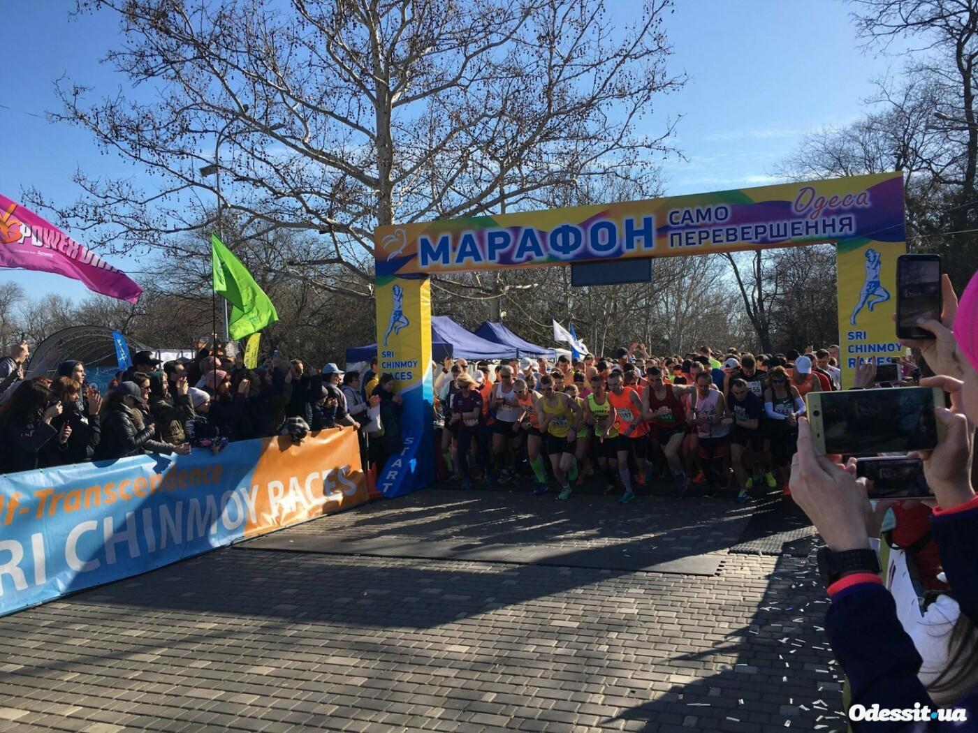 В парке Шевченко состоялся Международный марафон «Самопревосхождение» (фото), фото-1