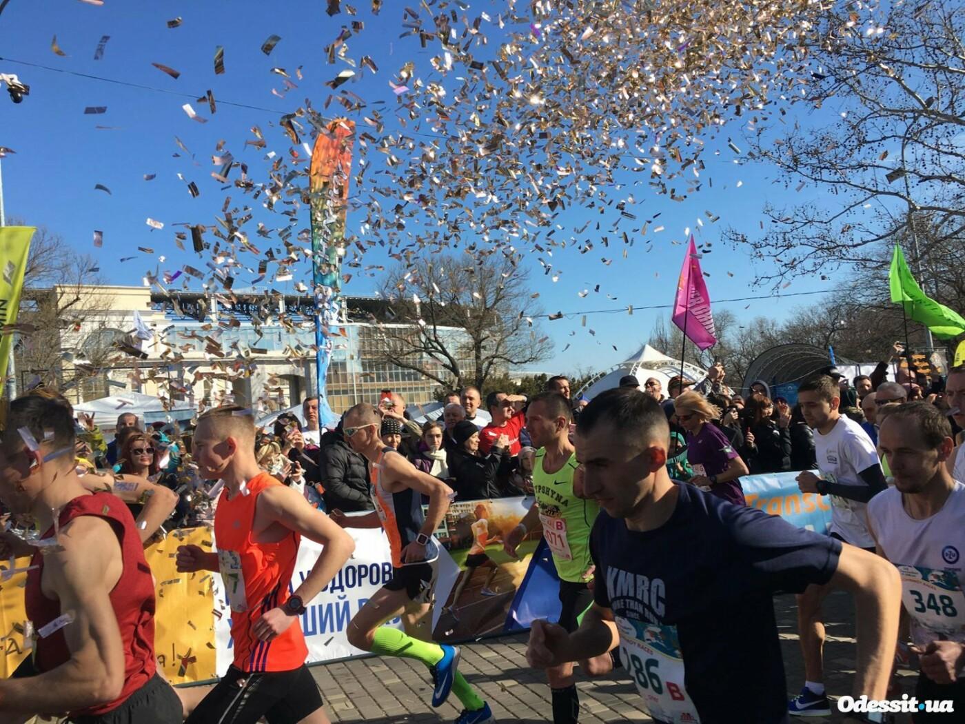 В парке Шевченко состоялся Международный марафон «Самопревосхождение» (фото), фото-2