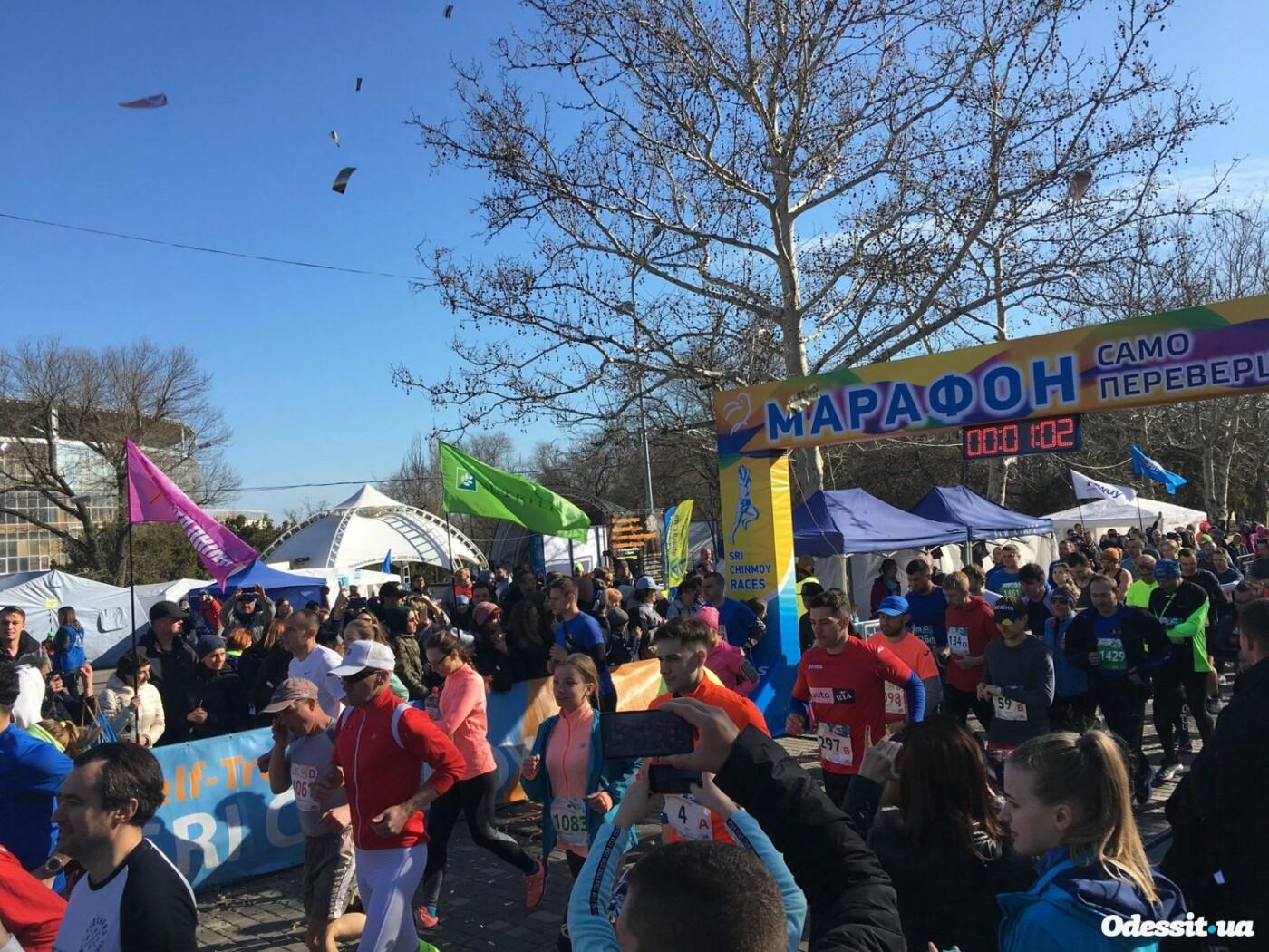 В парке Шевченко состоялся Международный марафон «Самопревосхождение» (фото), фото-3