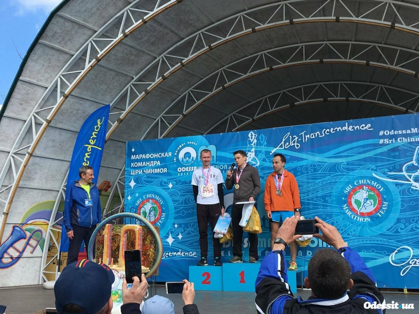 В парке Шевченко состоялся Международный марафон «Самопревосхождение» (фото), фото-5