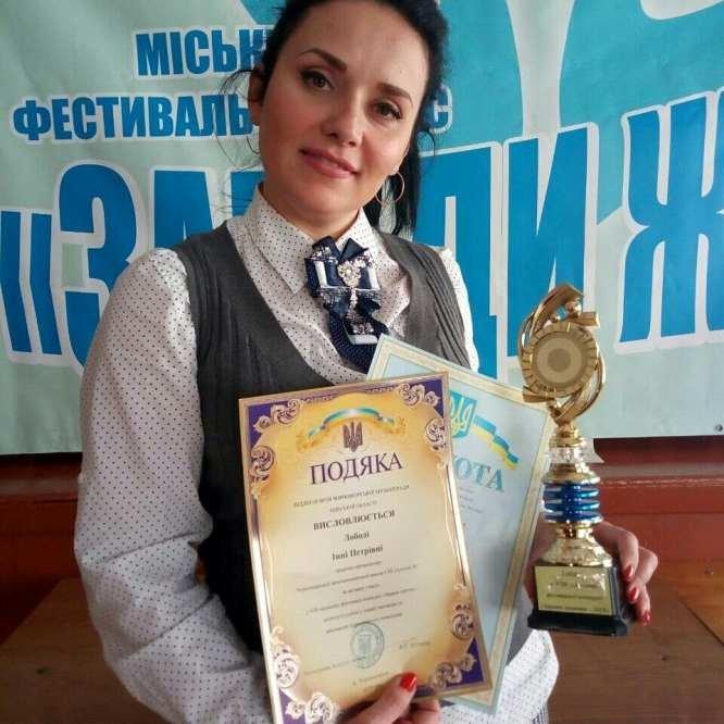 Школьники Черноморска – за здоровую нацию, фото-4
