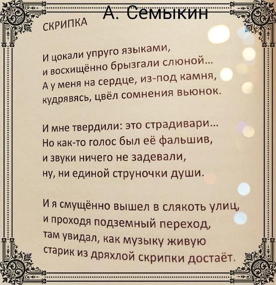 С Днём поэзии, Черноморск!, фото-13