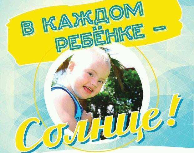 «Все на флешмоб!»:  школьники Черноморска – «солнечным детям», фото-2