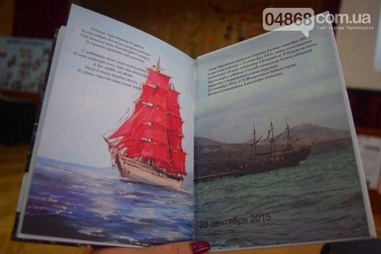 С Днём поэзии, Черноморск!, фото-10