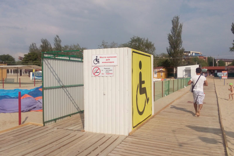 В Черноморске безбарьерному пляжу быть!, фото-2