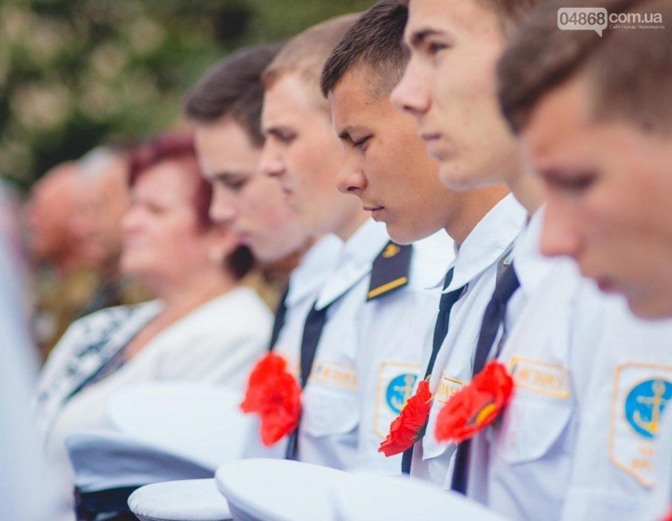 Черноморск готовится ко Дню памяти и примирения, фото-1