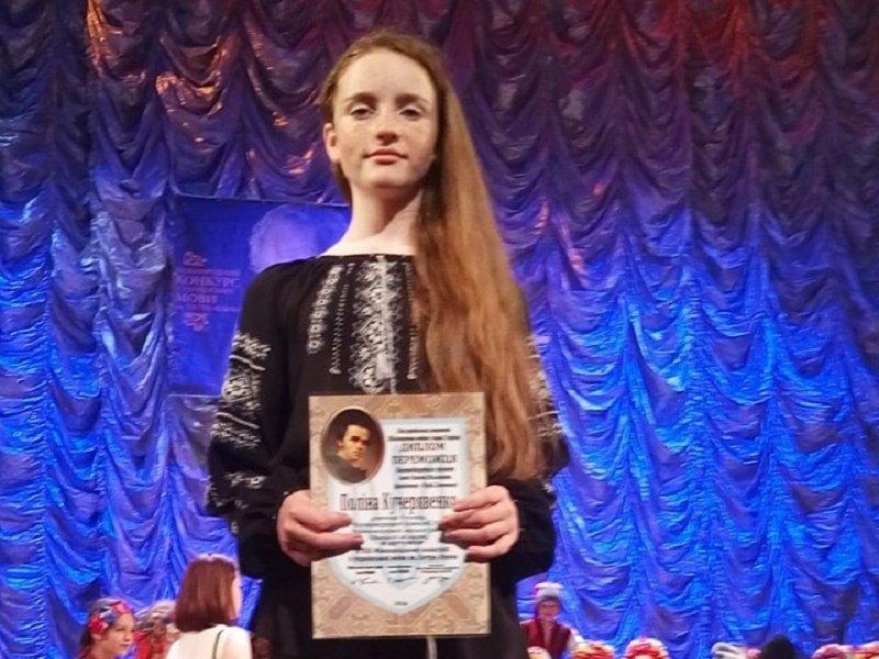 Ученица гимназии Черноморска заняла II место на Международном конкурсе украинского языка , фото-1