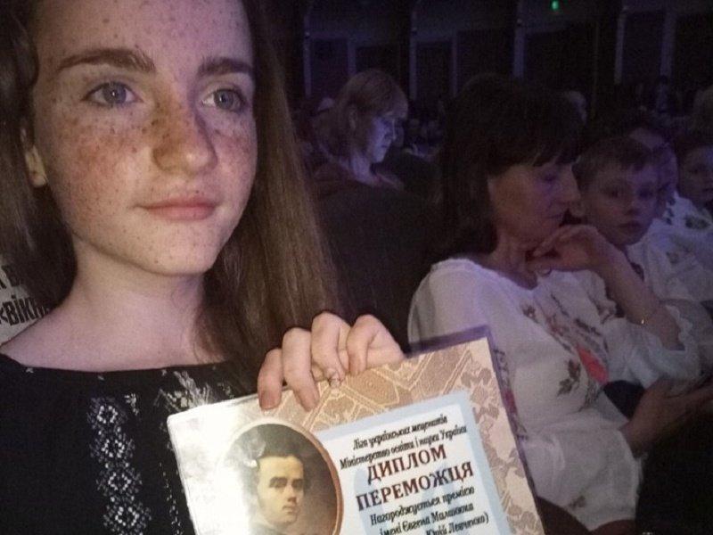 Ученица гимназии Черноморска заняла II место на Международном конкурсе украинского языка , фото-2