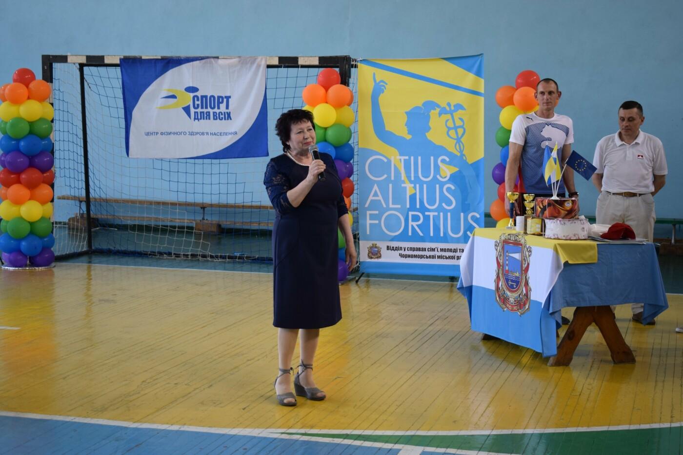 Самые спортивные семьи приехали в Черноморск (видео), фото-2
