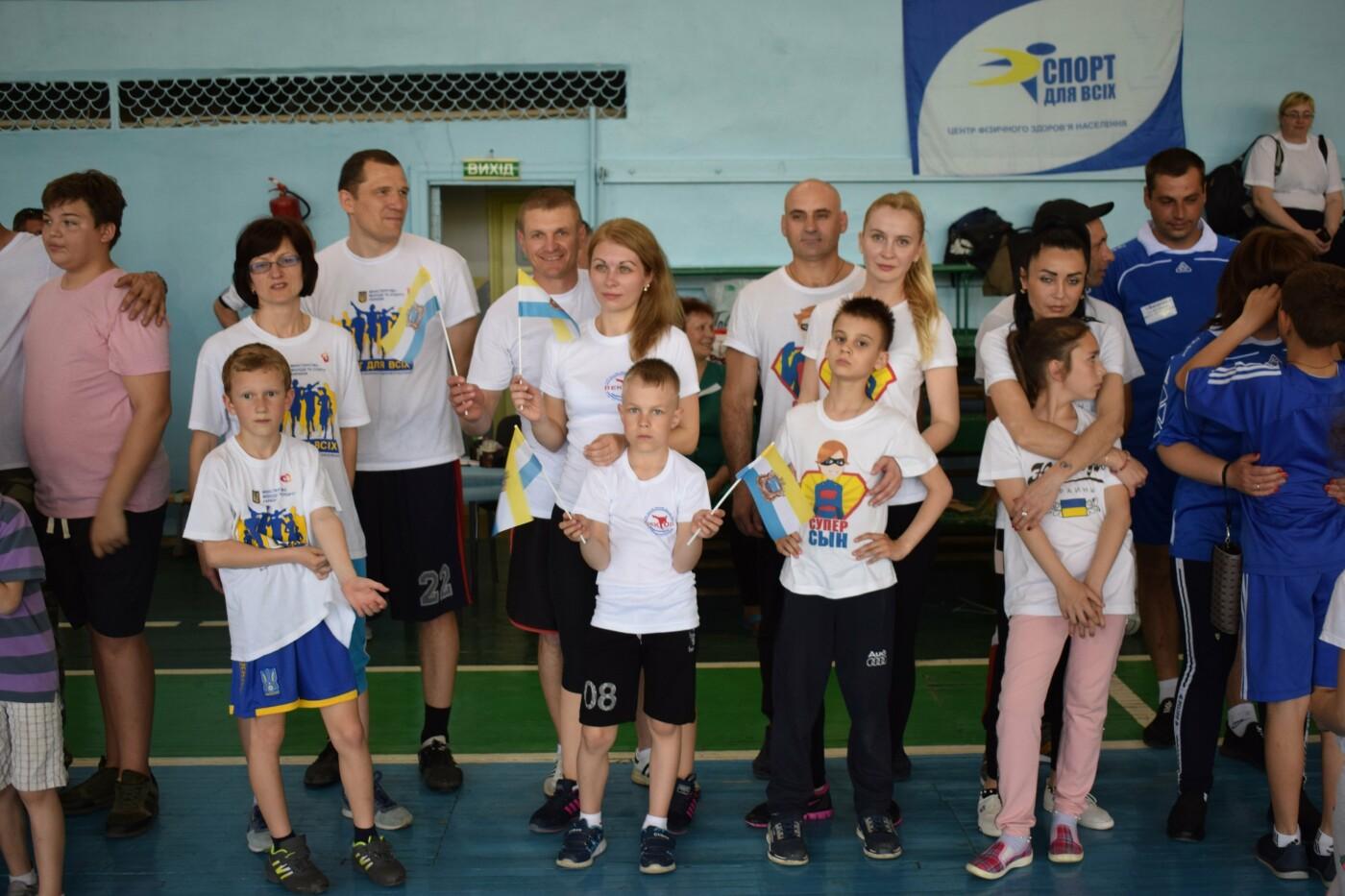 Самые спортивные семьи приехали в Черноморск (видео), фото-4