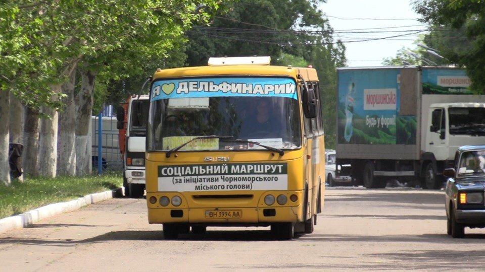 Малообеспеченные жители продолжают получать бесплатные обеды за счёт бюджета Черноморска, фото-2