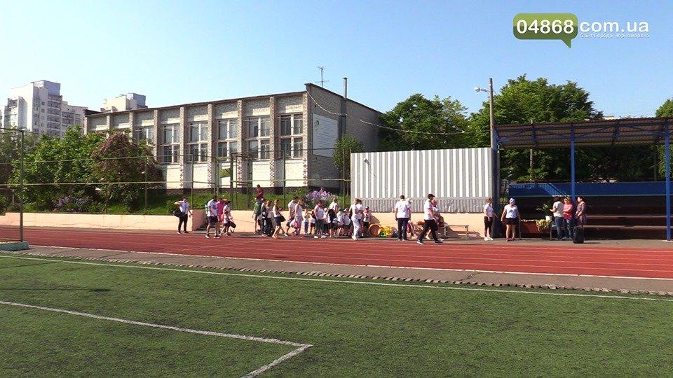 В Черноморске прошел спортивный праздник «Папа, мама, я  - здоровая семья!», фото-2