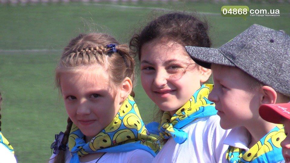 В Черноморске прошел спортивный праздник «Папа, мама, я  - здоровая семья!», фото-3