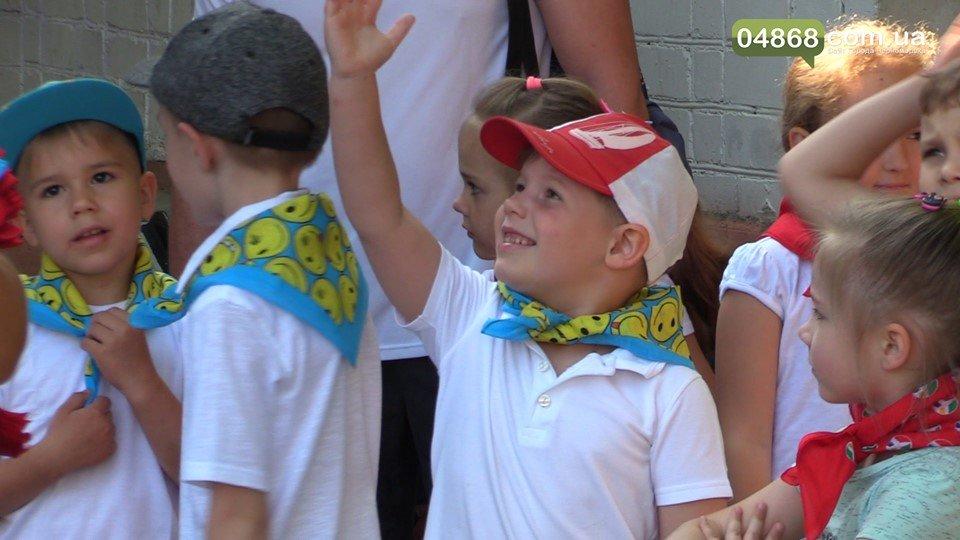 В Черноморске прошел спортивный праздник «Папа, мама, я  - здоровая семья!», фото-5