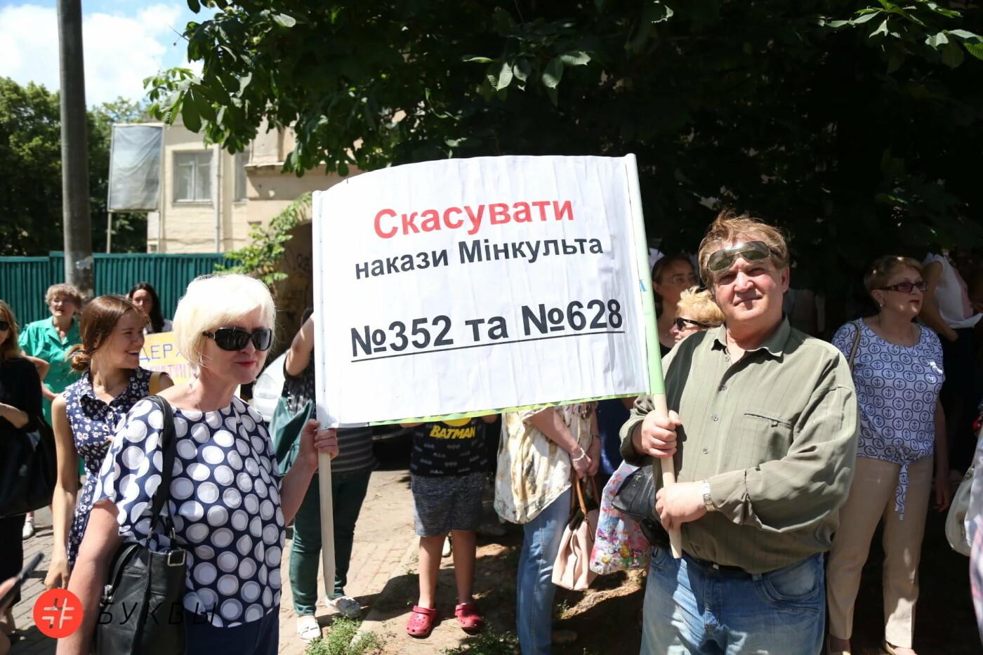Реформа художественного образования: под Минкультуры протестовали педагоги, фото-3