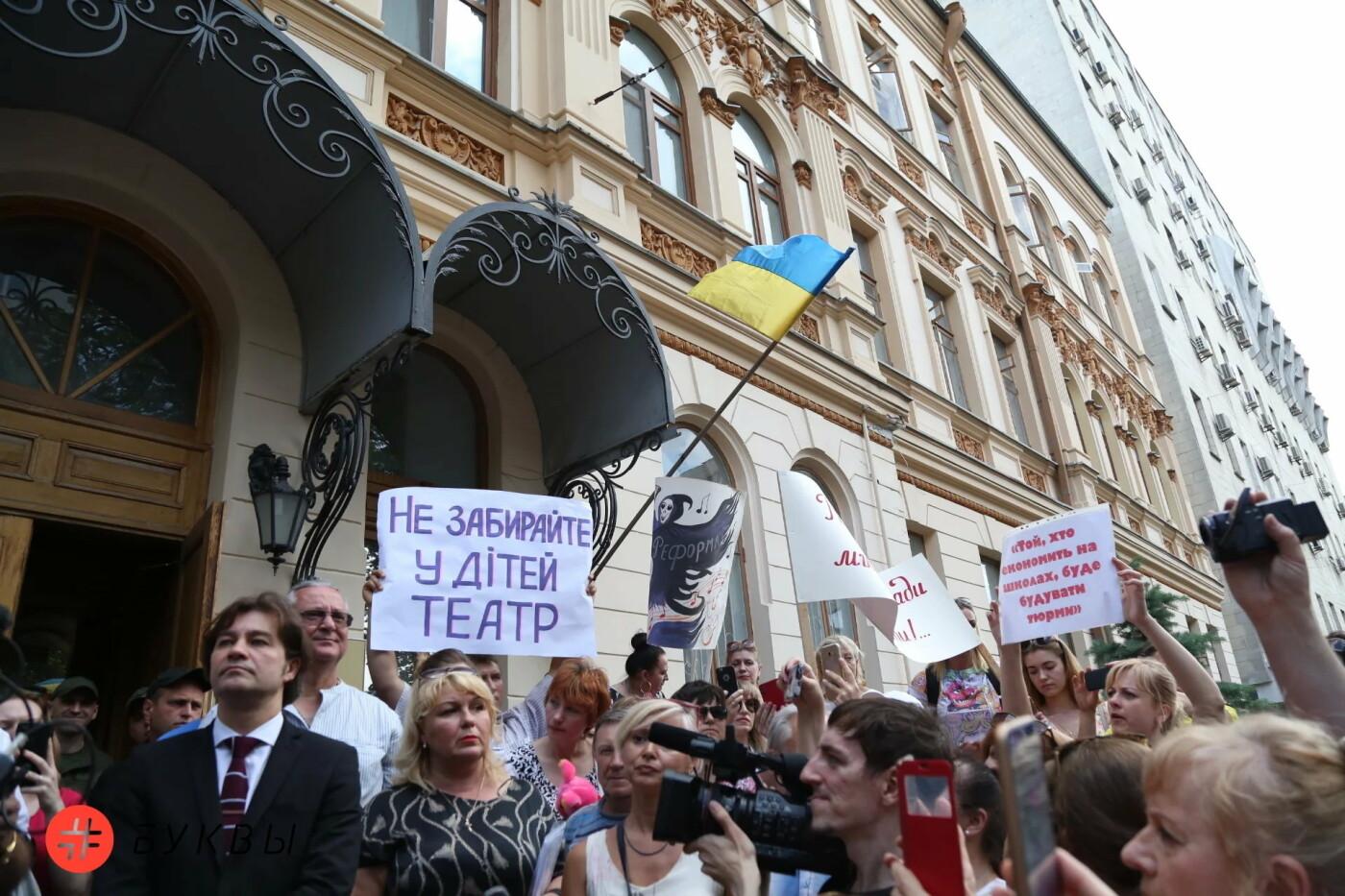 Реформа художественного образования: под Минкультуры протестовали педагоги, фото-4
