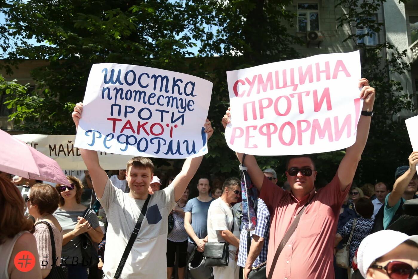 Реформа художественного образования: под Минкультуры протестовали педагоги, фото-2