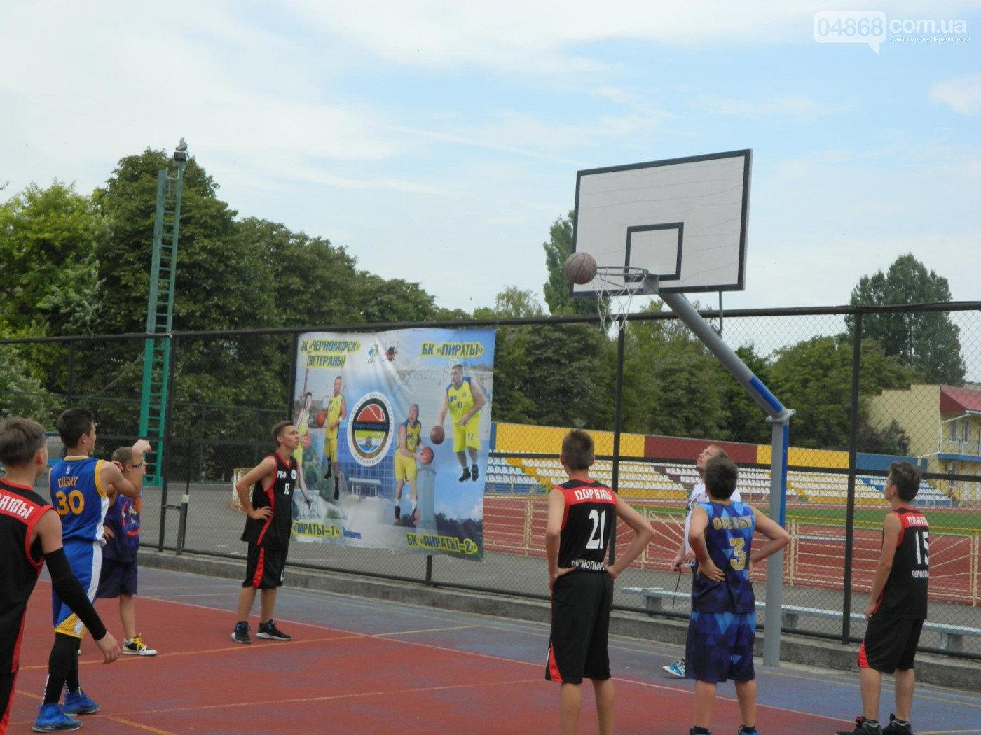 В Черноморске пройдет фестиваль по баскетболу, фото-1