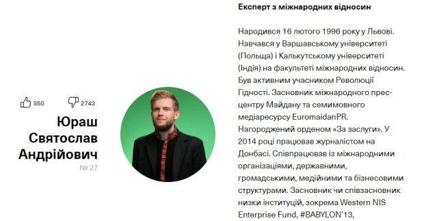 """У Зеленского запустили новый """"референдум"""": каждый украинец может очистить его партию от ненужных, фото-4"""